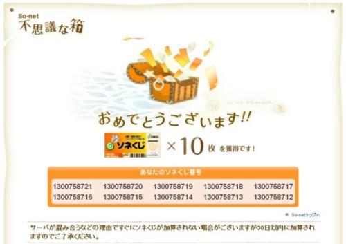 09010101_500.jpg
