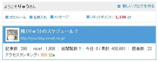 090107.JPG
