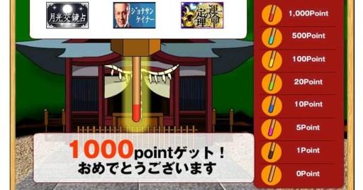 1000-01.jpg