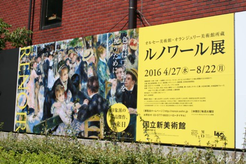 国立新美術館01