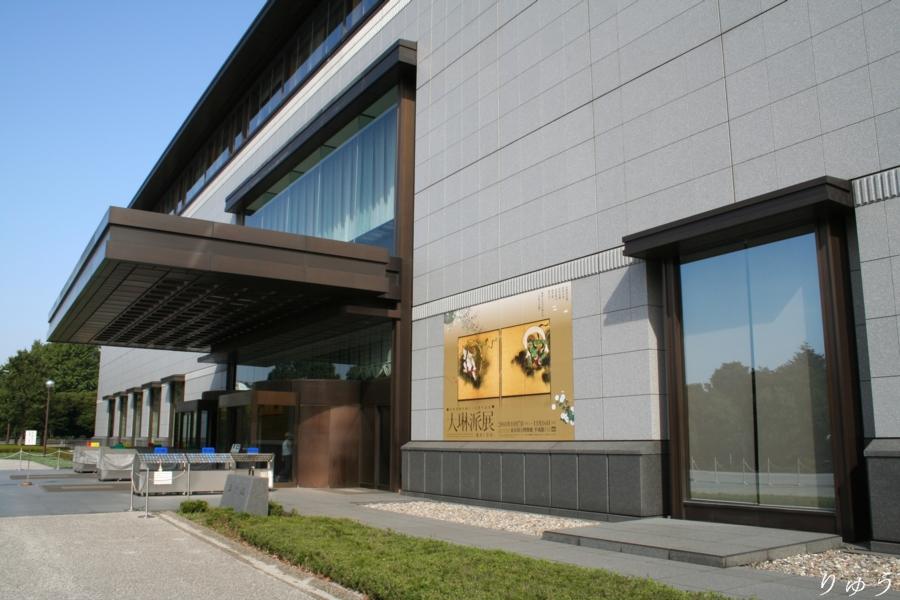 東京国立博物館 平成館