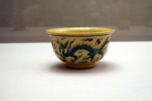 三彩龍文鉢  永楽保全作 「永楽」印 東京国立博物館蔵