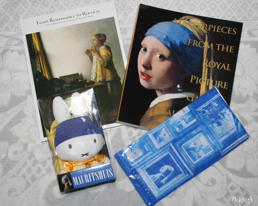 ベルリン国立美術館展&マウリッツハイス美術館展の図録 真珠の耳飾りミッフィーと非売品のコットンスカーフ