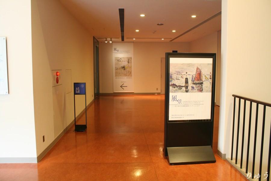 風景―国立西洋美術館素描コレクションより01
