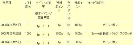 1000p_512.jpg