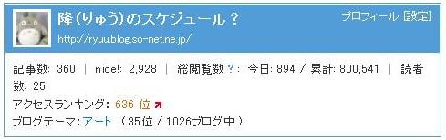 100421.jpg