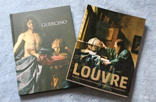 グエルチーノ展&ルーヴル美術館展図録