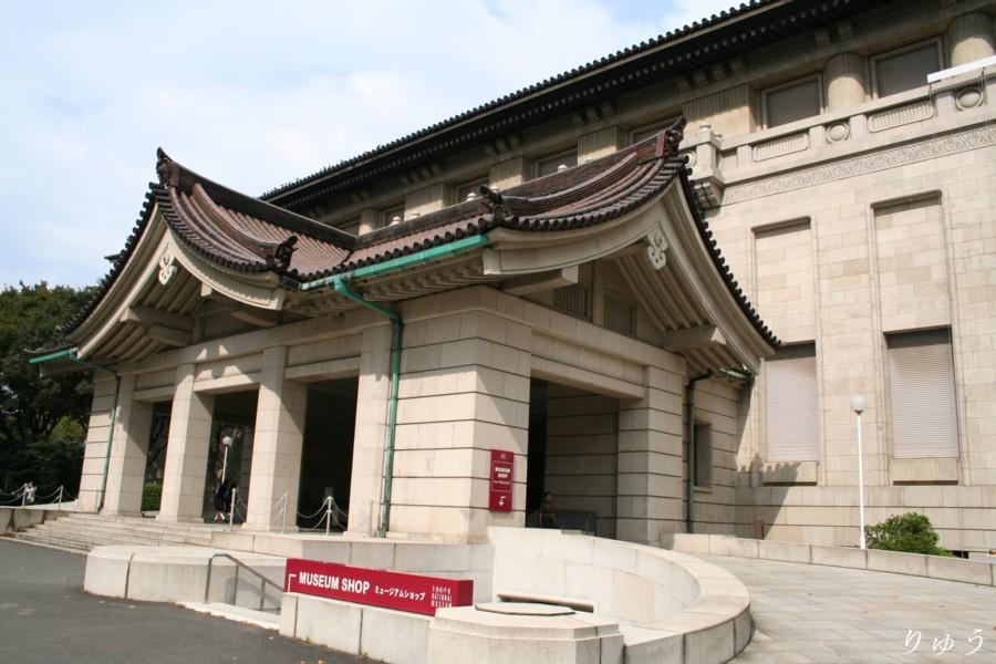 東京国立博物館01