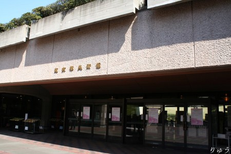 東京都美術館03